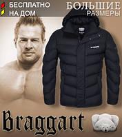 Стильная куртка для крупного мужчины