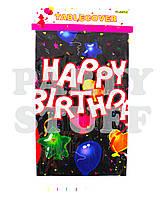 Скатерть-клеенка детская Happy Birthday (180Х110)
