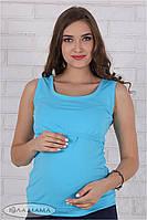 Майка  Liza new для беременных и кормящих (голубой)
