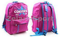 Ранец городской Converse Конверс малиновый с голубым
