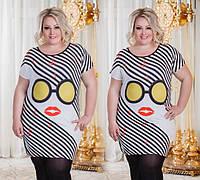 Женское платье больших размеров полосатое с очками