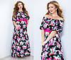 Женское платье полу батальное в двух расцветках
