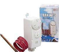 Термостат накладной с капиллярной трубкой BRH W15