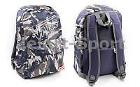 Ранец городской рюкзак VANS Ванс камуфляж - серый