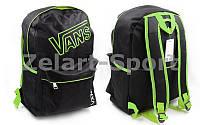 Ранец городской рюкзак VANS Ванс черный - салатовый