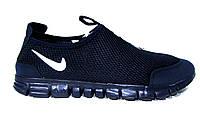 Мужские  кроссовки Nike Fresh, сетка, синие, Р. 41 42 43 44 45 46