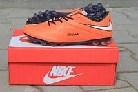 Копы Nike Venom, оранжевые