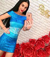 Бандажное платье в стиле Herve Leger
