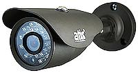 MHD видеокамера AMW-2MIR-20G/2.8