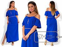 Модное нарядное платье в пол,модель  № X4129,размеры 48-54