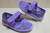 Тапочки в садик на девочку, текстильная обувь Vitaliya Виталия Украина, размеры с 23 по 27