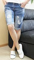 Женские джинсовые шорты (бермуды) рванка