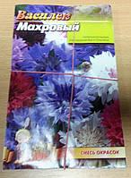 Семена Цветы Василек махровый смесь окрасок