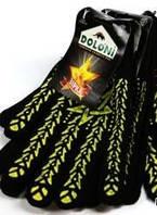 """Перчатки """"со звездой"""" черная DOLONI"""