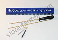Набор для чистки пневматического оружия (кал.4,5 мм)