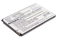 Аккумулятор для HUAWEI U8220 1500 mAh