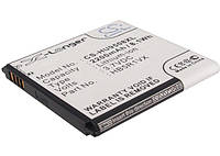 Аккумулятор для HUAWEI Honor 2 2250 mAh