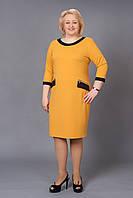 Платье с отделкой и замком на груди большие размеры