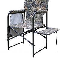 Кресло складное, туристическое, подарок рыбаку