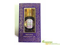 Ароматическое масло - Духи Афродезия10 мл, Песня Индии. 100% натуральные парфюмы
