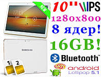 "СУПЕР! Планшет-Телефон Galaxy Tab 906 10"" IPS+ 8 Ядер 1\16GB 3G 2 СИМ GPS"