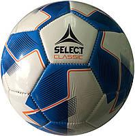 Мяч футбольный Select classic синий