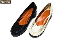 Туфли-лодочка  женские на низком ходу