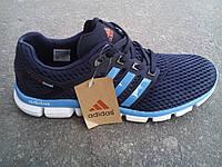 Кроссовки мужские Adidas Clima Cool беговые сетка 39 -43 р-р
