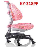 Детское Ортопедическое кресло Киндер (Разные цвета)