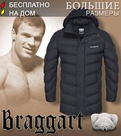 Куртка высококачественного пошива