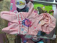 Одежда для беби борн  для куклы BABY born