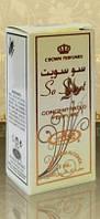 Арабские масляные духи So Sweet Al-Rehab 6 мл