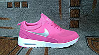 Женские повседневные кроссовки Nike Air Max Thea розовые