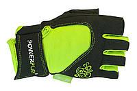 Зеленые женские перчатки для тренажерного зала PowerPlay 1728