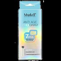 Сыворотка с гиалуроновой кислотой. Антивозрастной уход за лицом Markell Cosmetics Anti Age Program