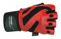 Кожаные перчатки для тренировок PowerPlay 1064-E