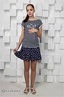 Короткая юбка для беременных Sasha, темно-синяя с принтом якорьки