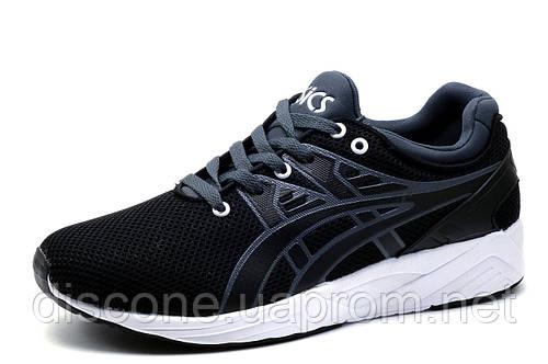 Мужские кроссовки ASICS GEL-LITE V , текстиль, черные с серым, р. 41 42 43 44 45