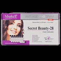 "Сыворотки для лица ""Программа 28 дней"". Антивозрастной уход за лицом Markell Cosmetics Anti Age Program"