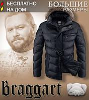 Куртка аккуратного пошива