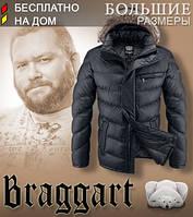 Привлекательная куртка от производителя