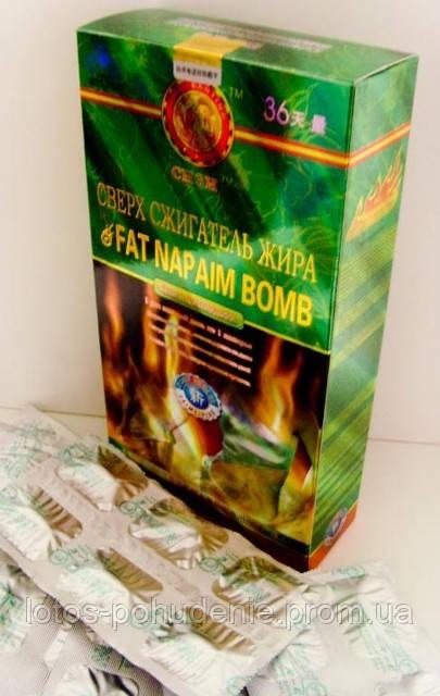 Капсулы для похудения бомба – сверх сжигатель жира Fat ...