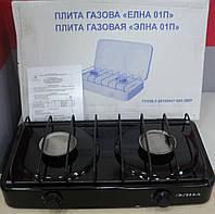 Настольная газовая плита-таганок Элна ПГ2-Н 2 конфорки без крышки