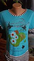 Женская футболка-туника бирюзовая