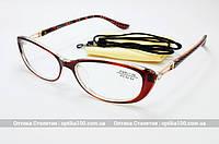 Очки для зрения с диоптриями (+) РМЦ 62-64. OPTICS 2180-17