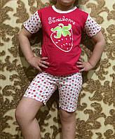 """Детская пижама для девочки трикотажная """"Taro""""  размер 122,128,134,140"""
