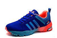 Кроссовки Adidas Marathon TR 26, синие, унисекс, р. 41, фото 1