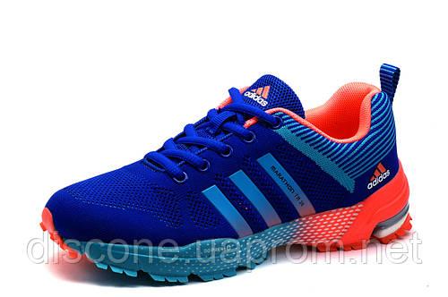 Кроссовки Adidas Marathon TR 26, синие, унисекс
