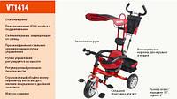 Детский трехколесный велосипед VT 1414. Колеса EVA. Красный