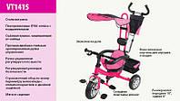 Детский трехколесный велосипед VT 1415. Колеса EVA. Розовый